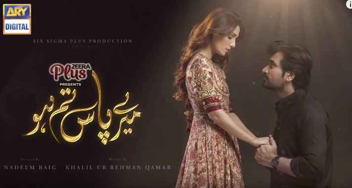 mera pass tum ho compressed - Best Pakistani dramas 2019 Top 10 list