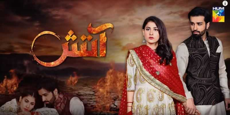 image 0 compressed 4 - Best Pakistani Dramas 2018 |TOP 10