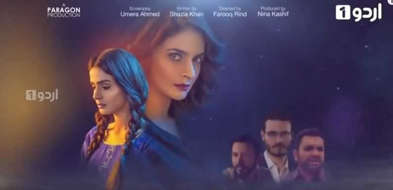 image 1 compressed 4 - Best Pakistani Dramas 2018 |TOP 10