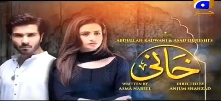 image 3 compressed 3 - Top 10 Best hum tv dramas 2018 Must watch