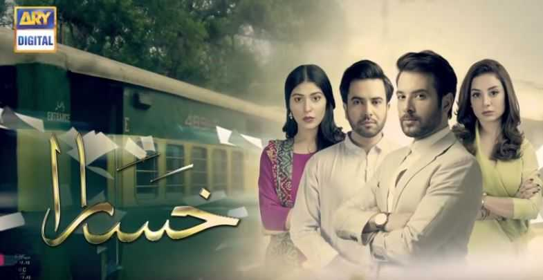 image 4 compressed 3 - Best Pakistani Dramas 2018 |TOP 10