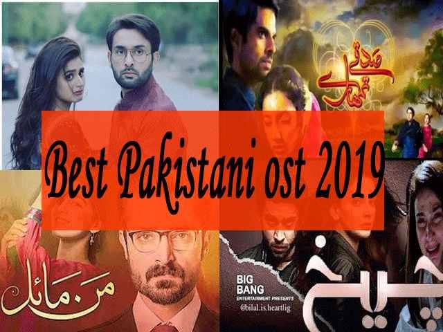 best pakistani ost 2019 150x150 - Home