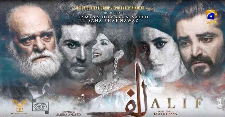 alif compressed - Top Trending Pakistani Dramas of 2020