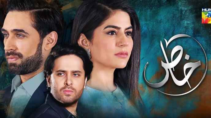 khaas compressed - Top Trending Pakistani Dramas of 2020