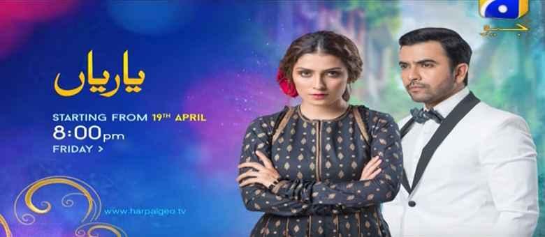 yaariyan compressed - Top Trending Pakistani Dramas of 2020