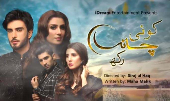 image 4 compressed 2 - Top 10 Best hum tv dramas 2018 Must watch