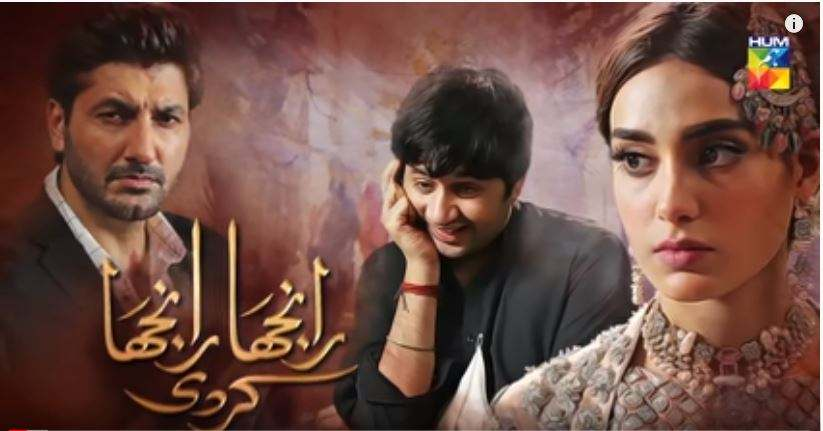 image 6 compressed 1 - Top 10 Best hum tv dramas 2018 Must watch