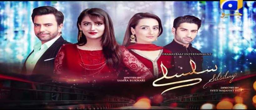 image 7 compressed 1 - Top 10 Best hum tv dramas 2018 Must watch