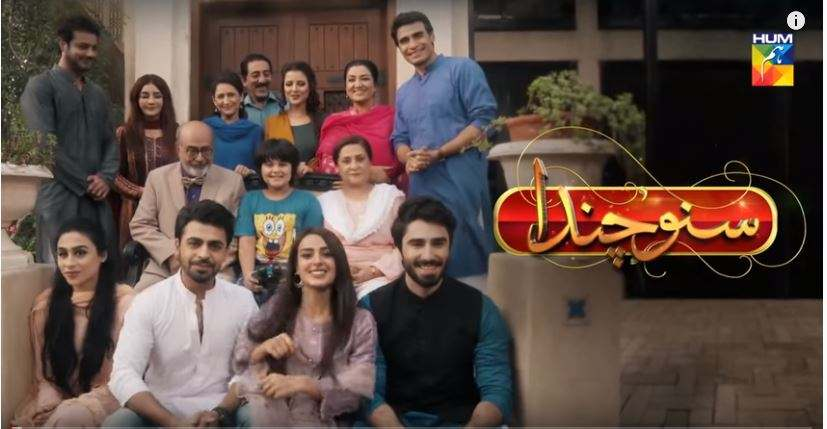 image 8 compressed 1 - Top 10 Best hum tv dramas 2018 Must watch