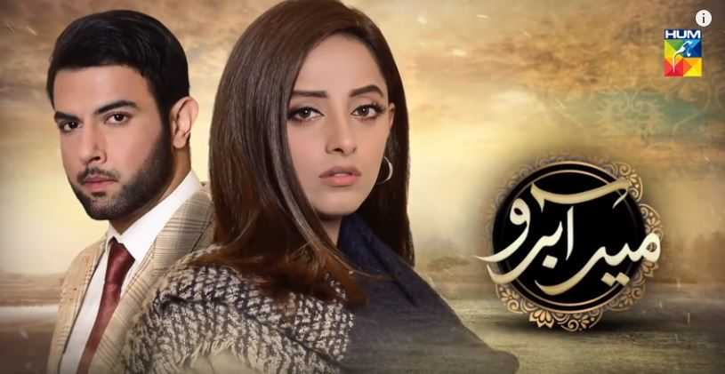 meer abru compressed - Best Pakistani dramas 2019 Top 10 list