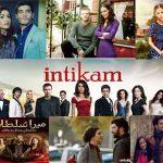 turkish dramas in urdu copy 150x150 - Home