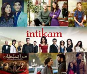 best Turkish dramas in Urdu dubbed