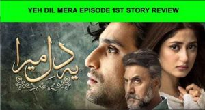 Read more about the article Ye Dil Mera episode 1st story review