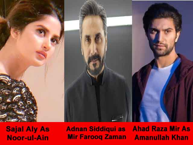 yeh dil mera cast - Ye Dil Mera episode 1st story review