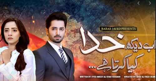 ab dak khuda kya karta hai compressed - Best Geo tv dramas 2019 list