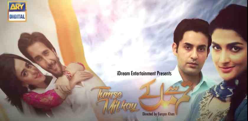 tumse mil kay compressed - Feroze Khan Dramas list - Top Ten dramas of Feroze khan